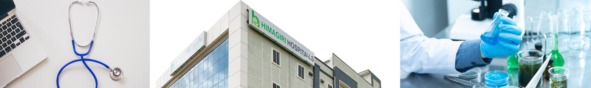 Himagiri Hospitals